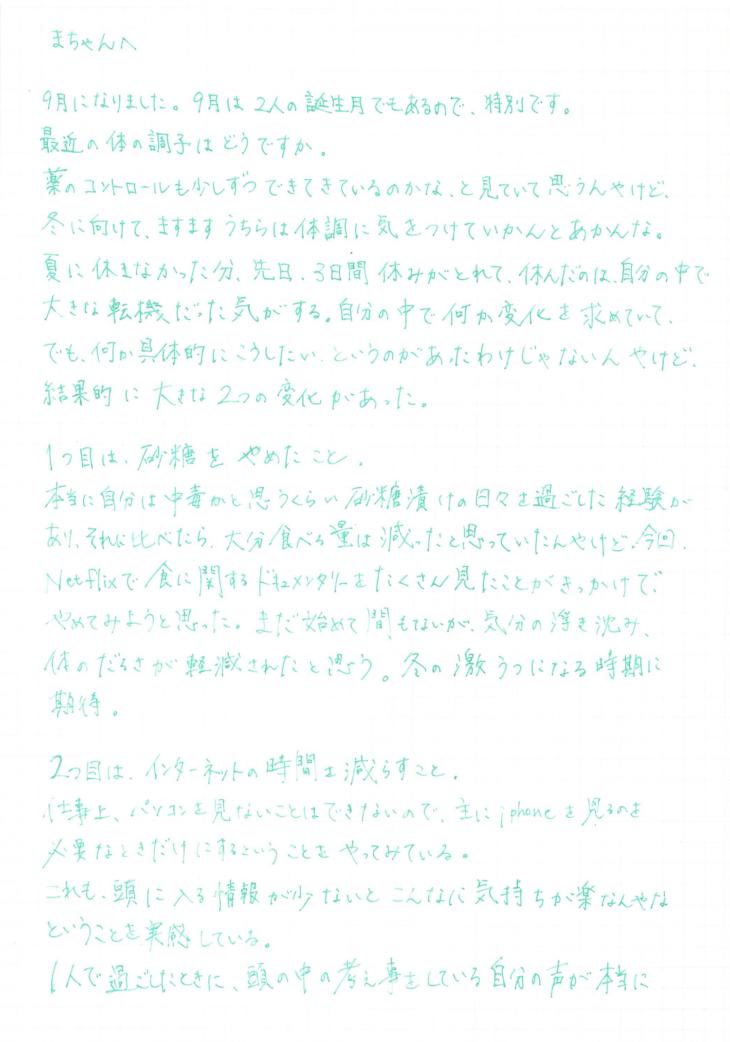 mom35_1