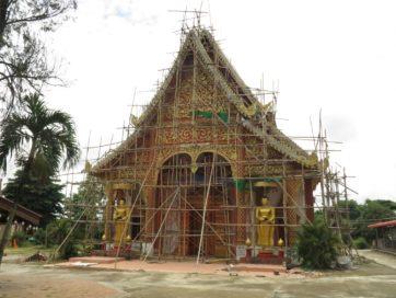 タイの地獄めぐり⑤ ―棘の木も地獄の賑わい―