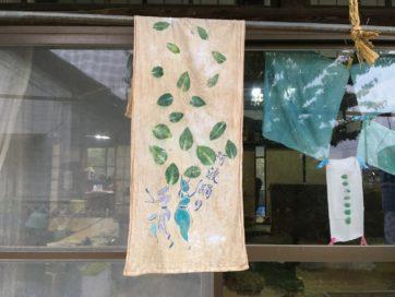 ちょっと変り種、須貝珈琲のコーヒー染め+藍のたたき染め。元の手ぬぐいの柄と合ってて楽しげな幹事である。