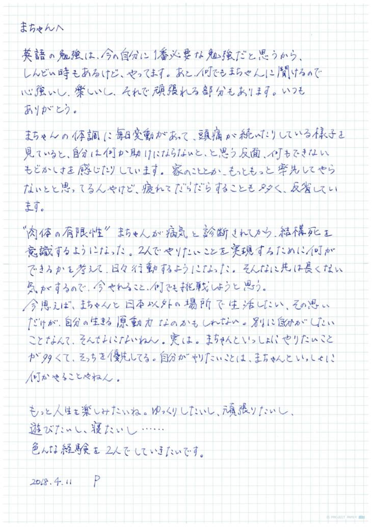 mom42_3