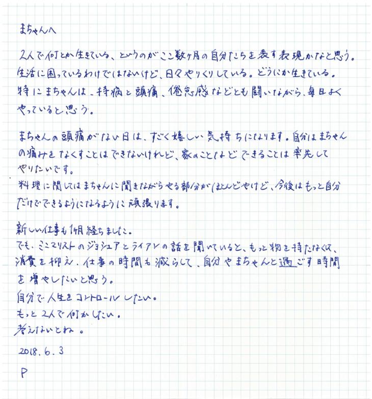 mom44_1