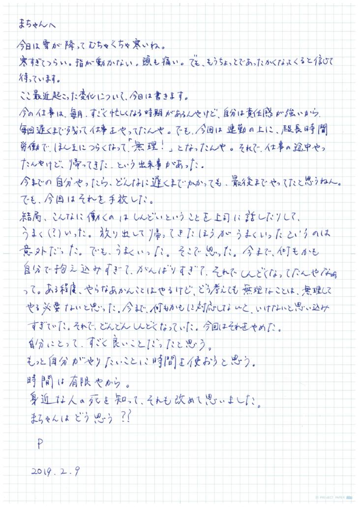 mom52_1