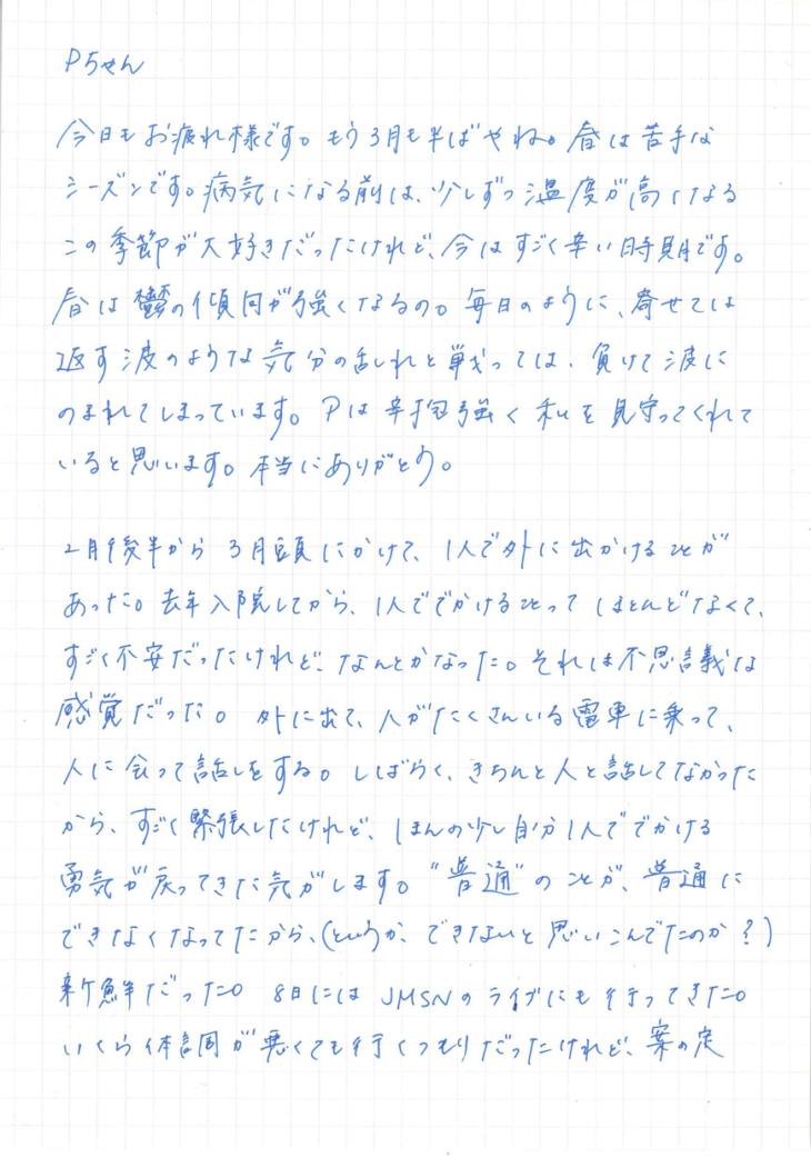 mom53_1