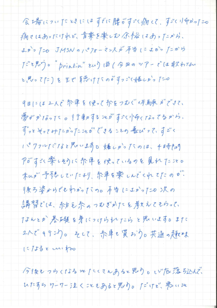 mom53_2