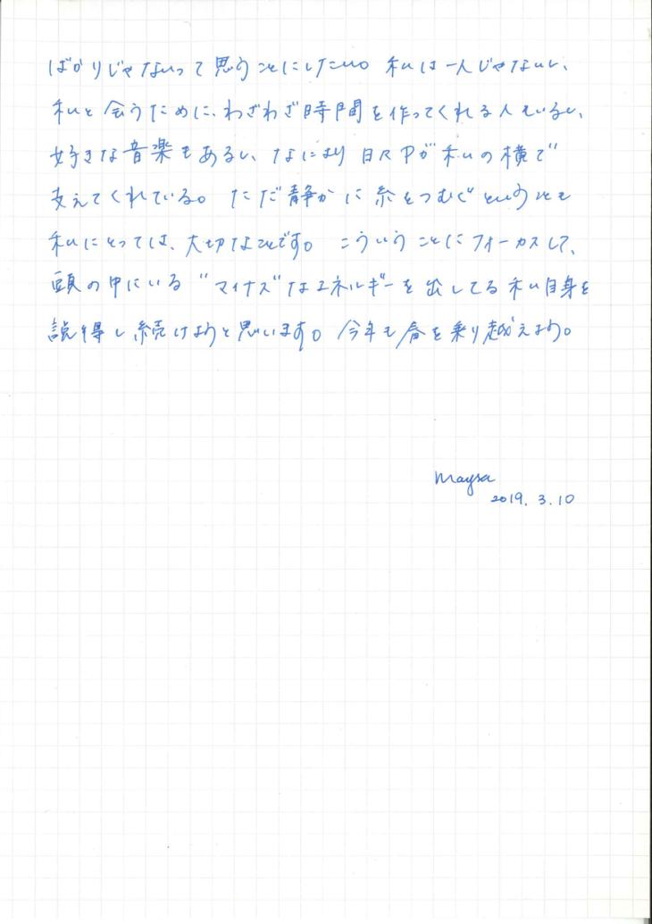 mom53_3