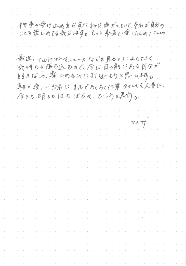 mom56_2