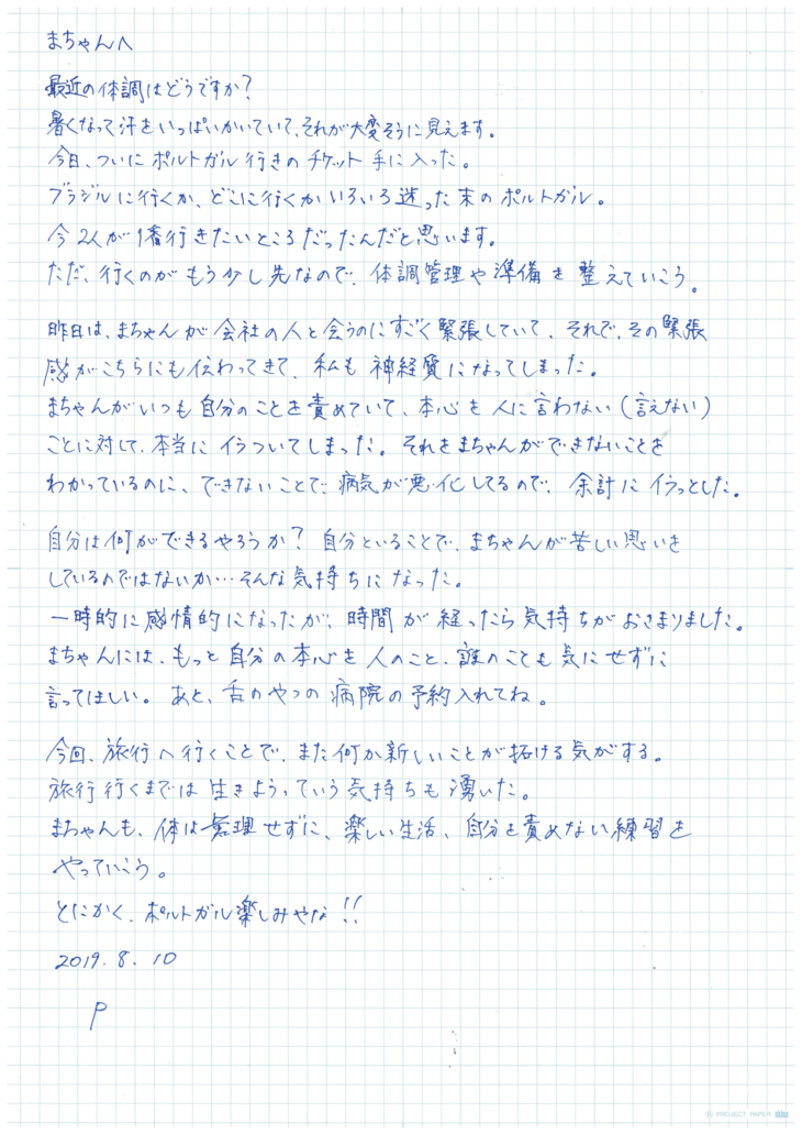 mom58_1