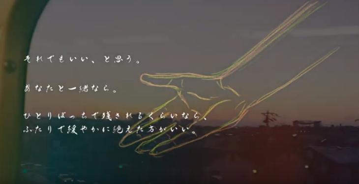 言葉の拡張#6泡沫【絵/映像/言葉】